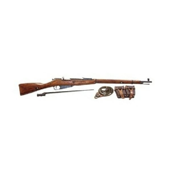CAI Russian Mosin Nagant 1891/30 7.62x54R Rifle