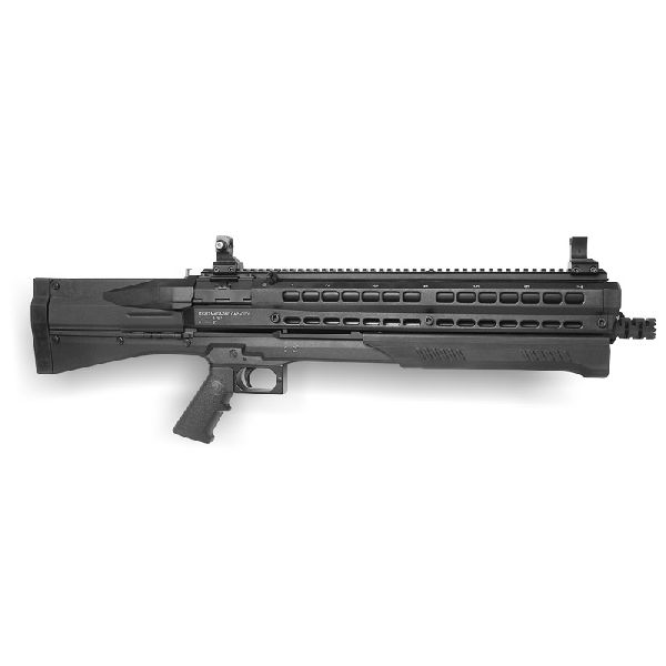 UTAS UTS-15 Tactical Pump-Action Shotgun